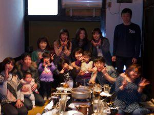 01192012inNagano-16.JPG