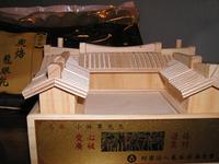 20061207-1.jpg