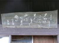 20070904-2.jpg