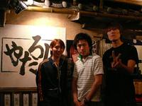 20080622-2.jpg