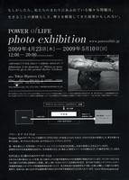 20090320-2.jpg