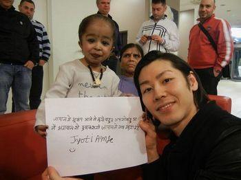 Jyoti Amge-Smallest woman.jpg